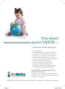 WinMedica166x235-page-001